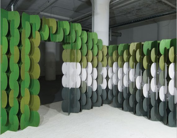 Contemporary Wall Partitian