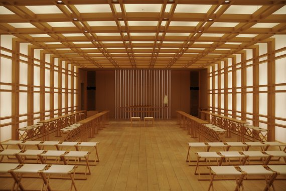 Shinto Wedding Hall