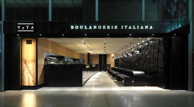 Vyta Boulangerie By Colli+Galliano Architects