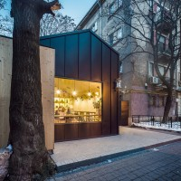Frudisiac By Not a Number Architects