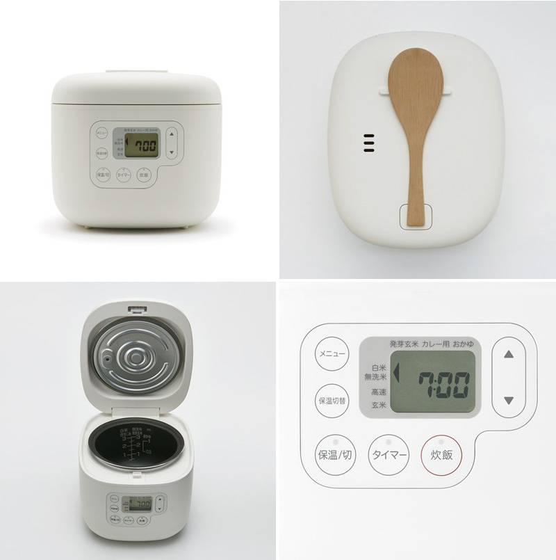 Naoto Fukasawa Designs Minimalist Kitchen Appliances For MUJI ...