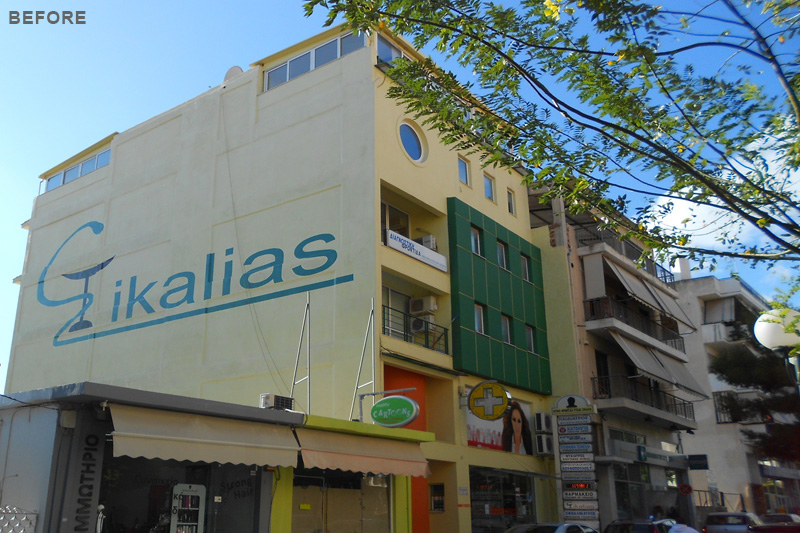 Sikalias Pharmacy by KDI CONTRACT