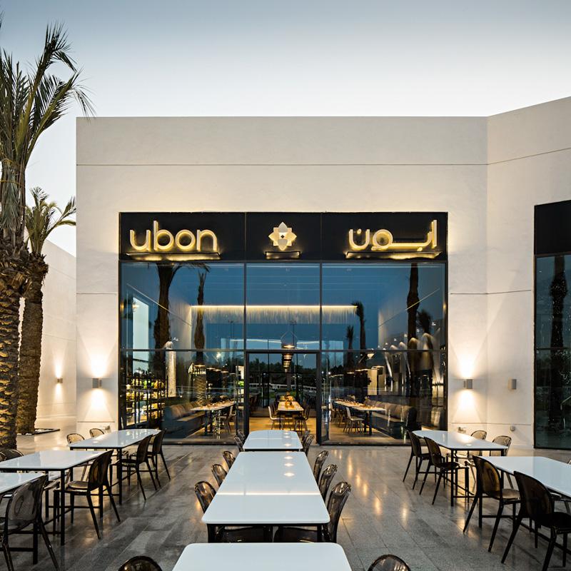 Ubon by lab100