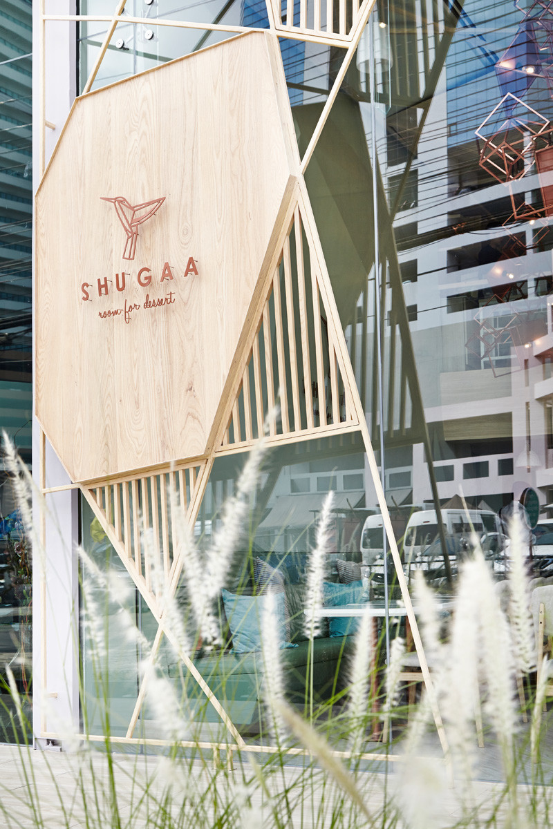 SHUGAA dessert bar by party/space/design