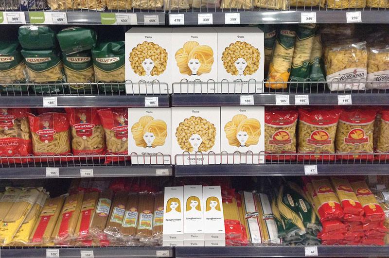 Pasta Packaging Concept by Nikita Konkin