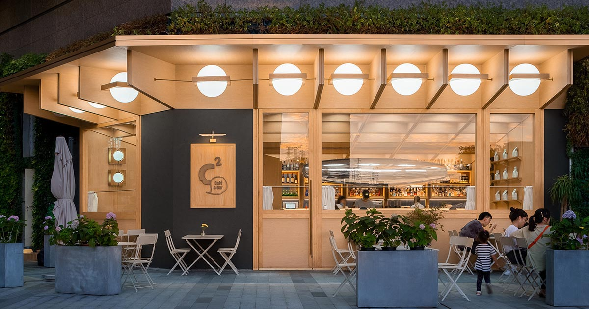 Large Orbs Of Light Surround The Exterior Of This Cafe And Bar Architecture Design Competitions Aggregator