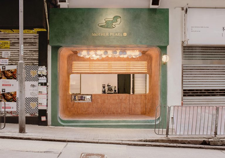 A Small Space Was Carved Out For This Bubble Tea Shop In Hong Kong